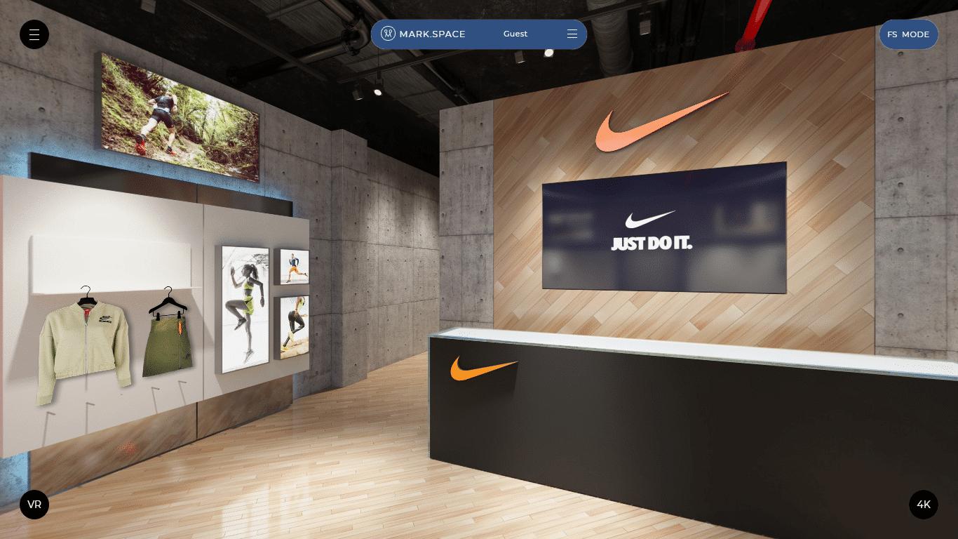 The Nike Room
